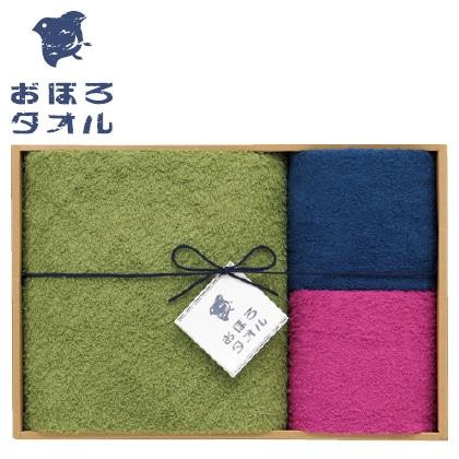 おぼろ日本の伝統色 バス・浴用タオルセット【弔事用】