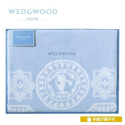 ウェッジウッド 寝具 綿毛布(毛羽部分)【弔事用】
