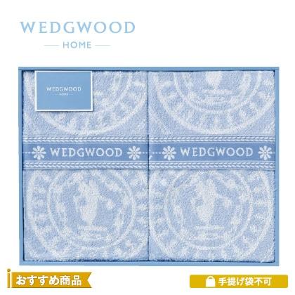 ウェッジウッド  寝具 タオルケット2枚セット【弔事用】