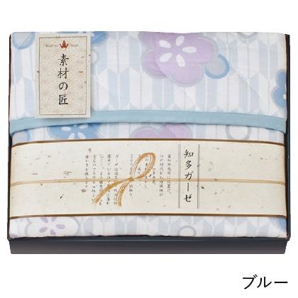 寝具素材の匠 膝掛けキルトケット ブルー【弔事用】