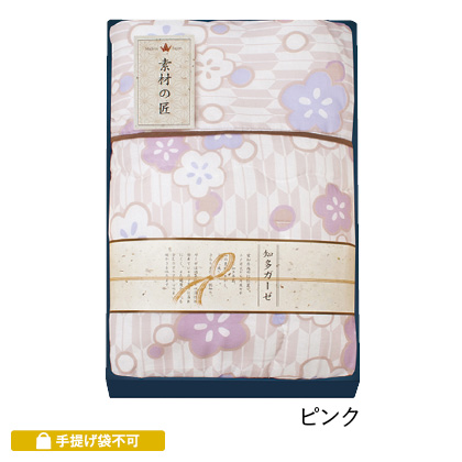 寝具素材の匠 肌掛け布団 ピンク【弔事用】