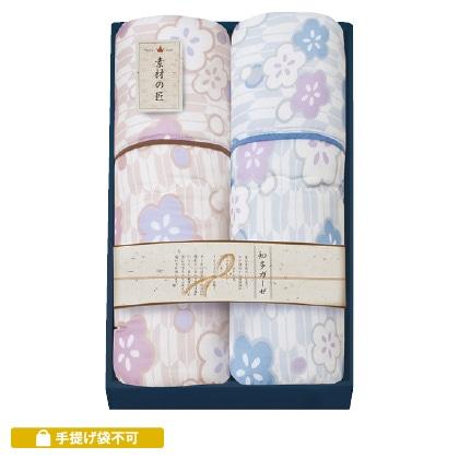 寝具素材の匠 肌掛け布団2枚セット【弔事用】