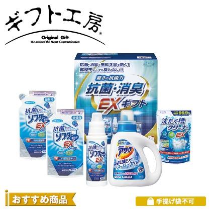 ギフト工房 抗菌消臭EXギフトB【弔事用】