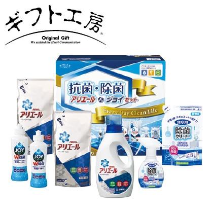 ギフト工房 抗菌除菌アリエール&ジョイセットB【弔事用】