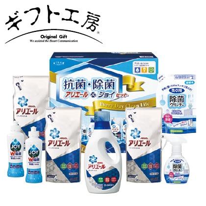 ギフト工房 抗菌除菌アリエール&ジョイセットC【弔事用】