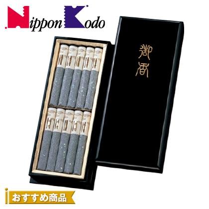日本香堂 瑞雲 塗箱短寸10束【弔事用】