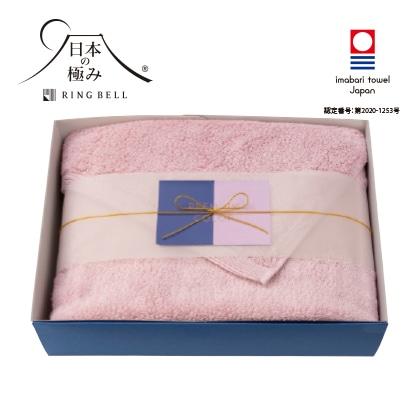 日本の極み プレミアムカラーバスタオル ピンク【慶事用】