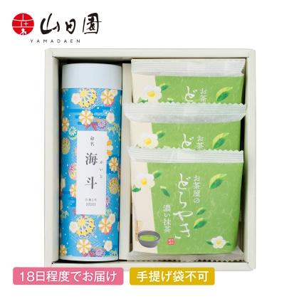 山田園 抹茶どら焼きと静岡茶(お名入れ) ブルー【慶事用】