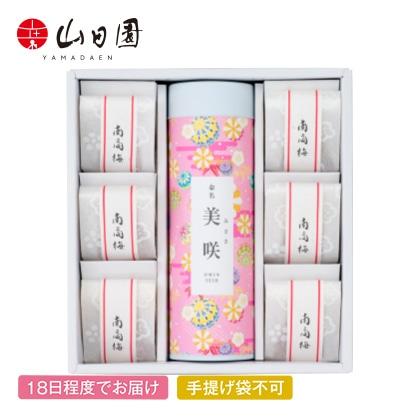 山田園 紀州南高梅つや丸と静岡茶(お名入れ)ピンク【慶事用】
