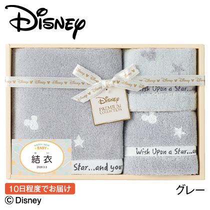 ディズニー 星に願いを フェイス・タオルハンカチセットA(お名入れ) グレー【慶事用】