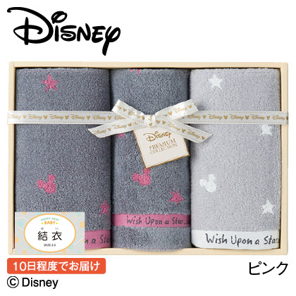 ディズニー 星に願いを フェイス・タオルハンカチセットB(お名入れ) ピンク【慶事用】