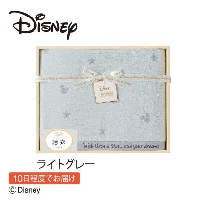 ディズニー 星に願いを バスタオル(お名入れ) ライトグレー【慶事用】