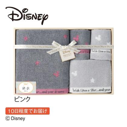 ディズニー 星に願いを バス・フェイス・タオルハンカチセット(お名入れ) ピンク【慶事用】