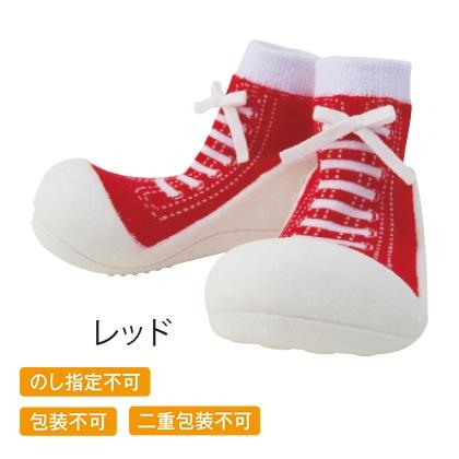 ベビーフィート レッド【慶事用】