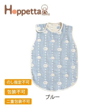 ホッペッタ 6重ガーゼスリーパー ブルー【慶事用】