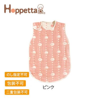 ホッペッタ 6重ガーゼスリーパー ピンク【慶事用】