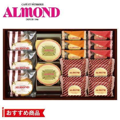 アマンド 焼き菓子詰合せA【慶事用】