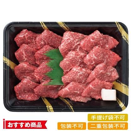 神戸牛 焼肉用【慶事用】