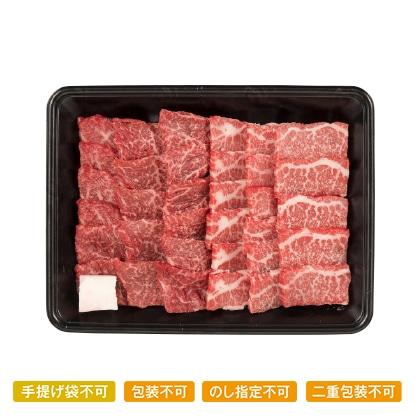 オレイン55 焼肉用【慶事用】