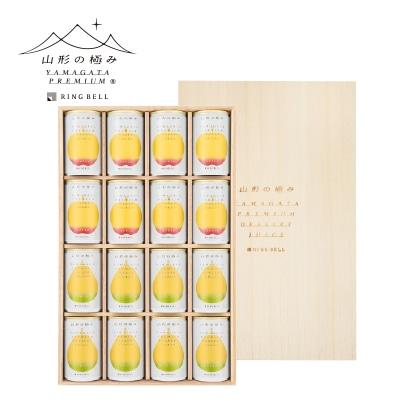 山形の極みプレミアムデザートジュース16本セット【慶事用】