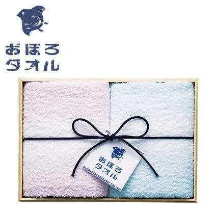 おぼろタオル 浴用タオル2枚セット【慶事用】