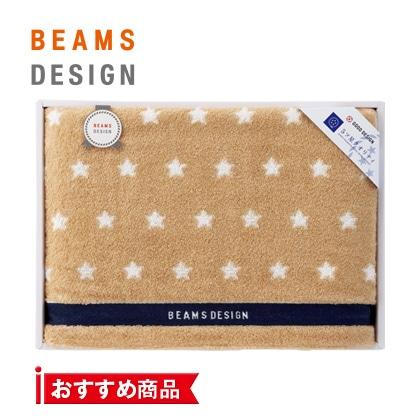 ビームス デザイン バスタオル【慶事用】