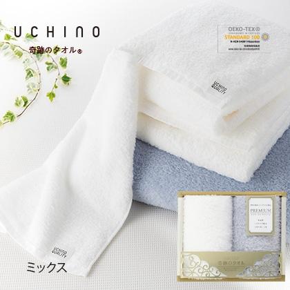 奇跡のタオル ゲストタオル2枚セット ミックス【慶事用】