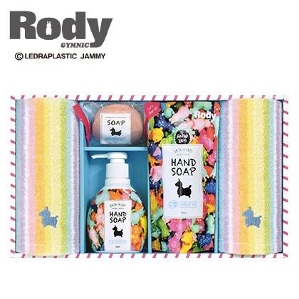 ロディ ハンドソープ&タオルセットB【慶事用】