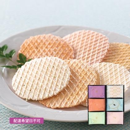えび乃匠 海の煎餅30枚セット【弔事用】
