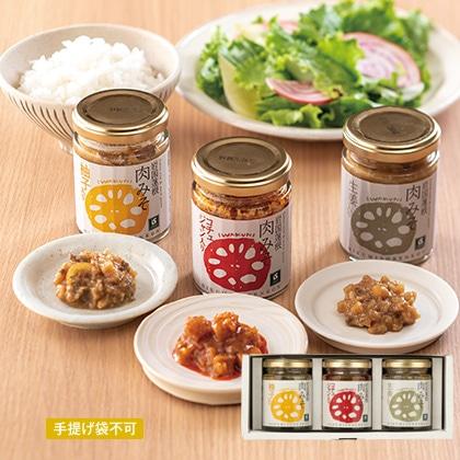 岩国蓮根肉みそ3種セット【弔事用】