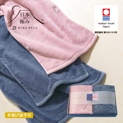 日本の極み プレミアムカラーバスタオル2枚セット【弔事用】