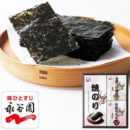 永谷園 焼のり・お茶づけ海苔・お吸いものセット【弔事用】