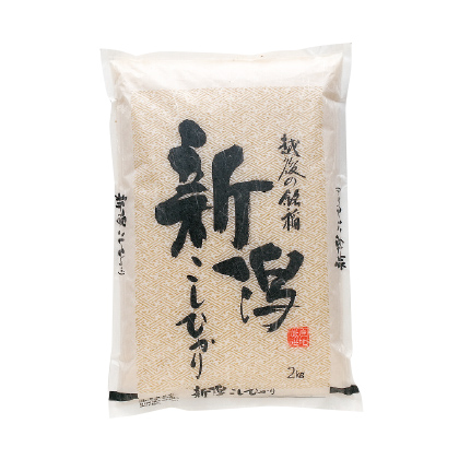 新潟県産 こしひかり【弔事用】