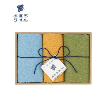 おぼろ日本の伝統色 浴用・ゲストタオルセットB【弔事用】