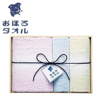 おぼろタオル バス・浴用・ゲストタオルセット【弔事用】