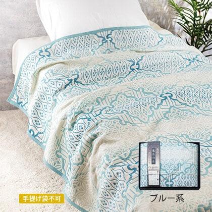 極選魔法の糸 四重織ガーゼ毛布 ブルー系【弔事用】