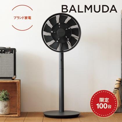 [バルミューダ]The GreenFan 扇風機