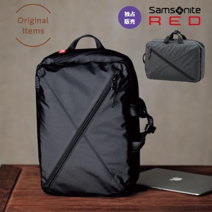 [サムソナイト・レッド] 4WAYビジネスバッグ