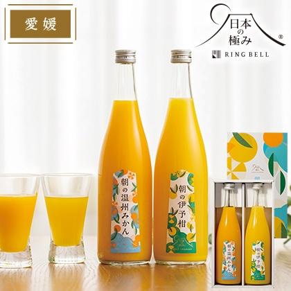[日本の極み]朝のジュース