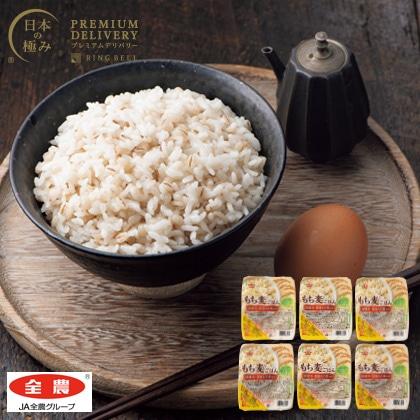 [プレミアムデリバリー]卵かけごはんに合うもち麦ごはん