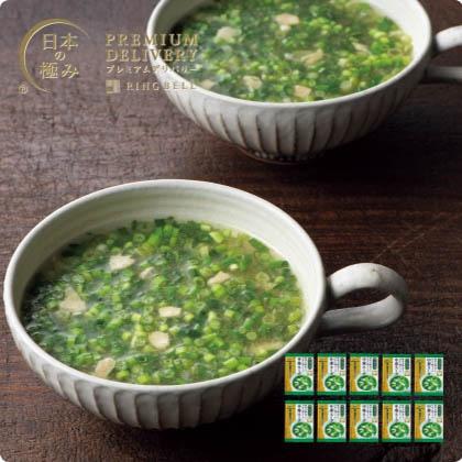 [プレミアムデリバリー]博多万能ねぎとはかた地どりの中華スープ