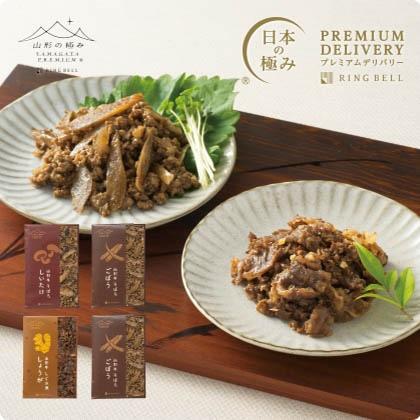 [プレミアムデリバリー]山形牛佃煮セット 3種