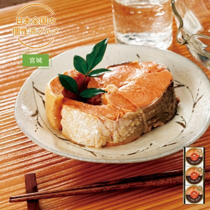 [マルヤ水産]南三陸産銀鮭の醤油煮缶詰セット