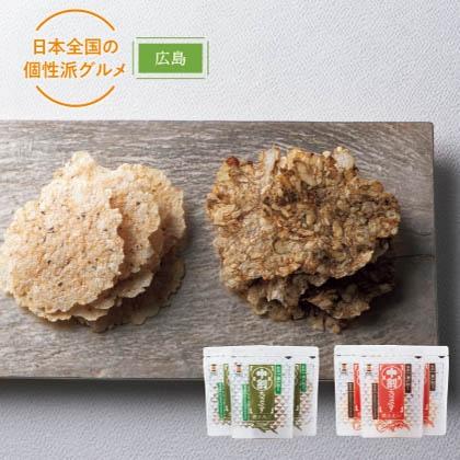 [瀬戸鉄工FOODS] 十割ちっぷすセット