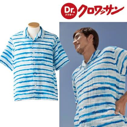[内野]クレープガーゼ(R) ボーダーシャツ メンズ L