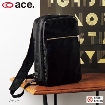 [エース] ビジネスリュック ブラック