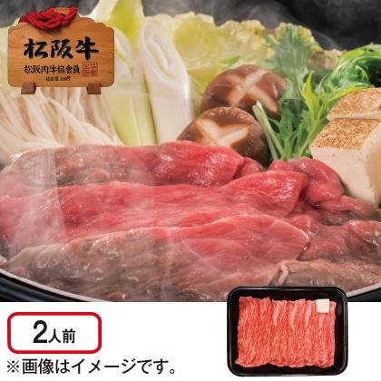 松阪牛すき焼き用