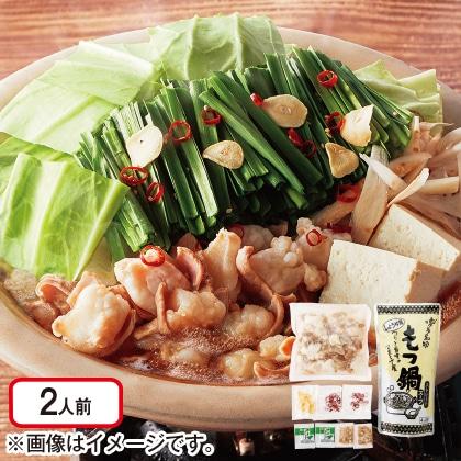 博多名物「もつ鍋」しょうゆ味