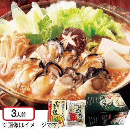 広島産牡蠣の土手鍋セット