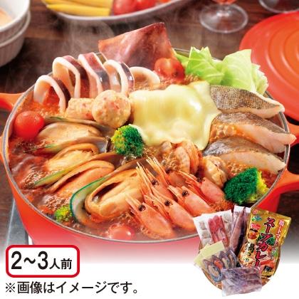 海鮮スープカレー鍋(チーズ入)